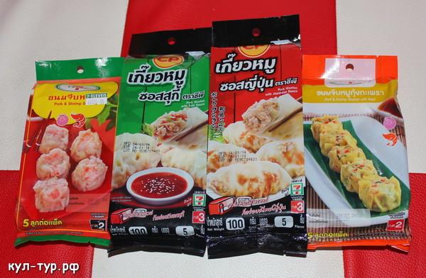 пельмешки гёдза в тайланде