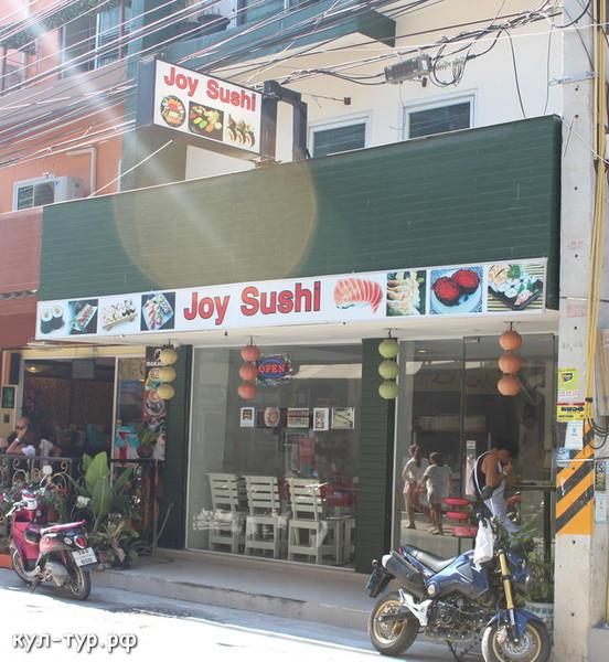кафе в паттайе японские суши