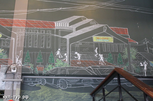 кафе в 3д музее
