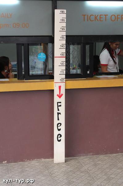 тайские мерки