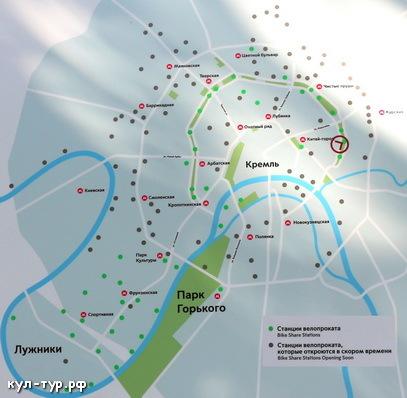 карта проката велосипедов