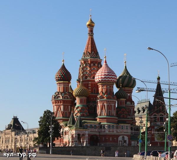 Москва храм Василия Блаженного