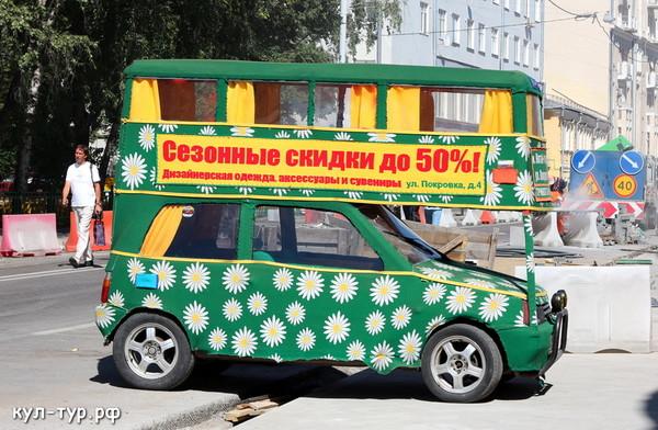 реклама на машине