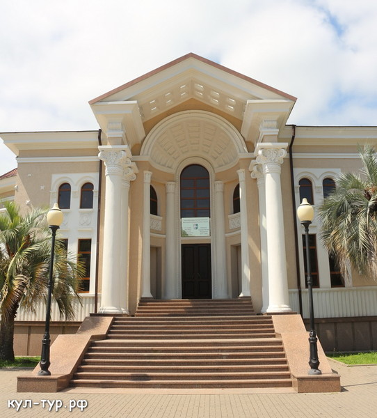 министерство культуры Абхазии