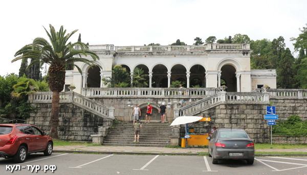 вокзал Сухуми