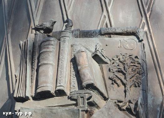 памятник лукоил