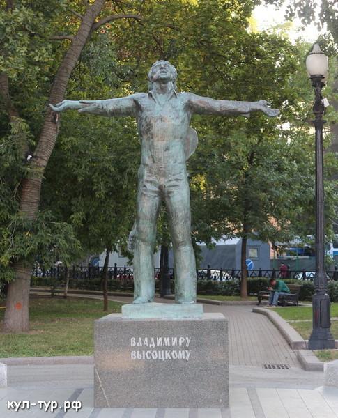 Высоцкий памятник