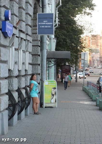 прогулка с семьёй по Москве