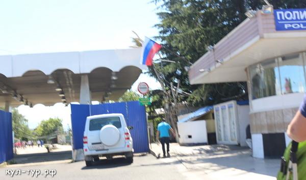 граница россия абхазия