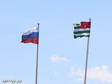 переход границы России Абхазии