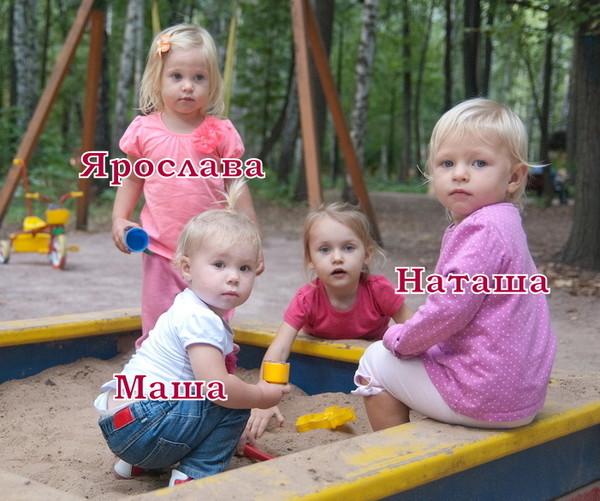 дети всех стран дети блогеров