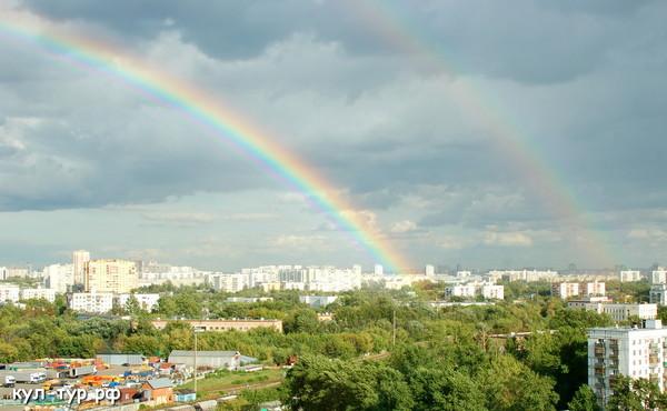 фото радуга