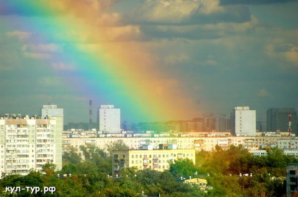 Радуга в Москве