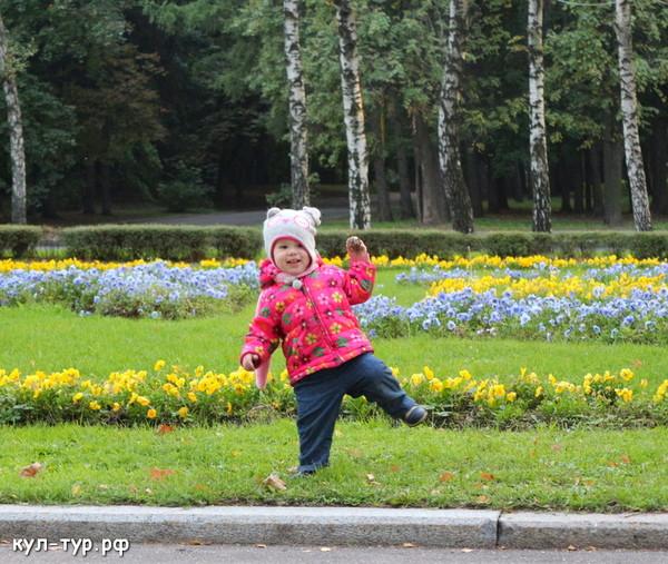 осенью с ребёнком