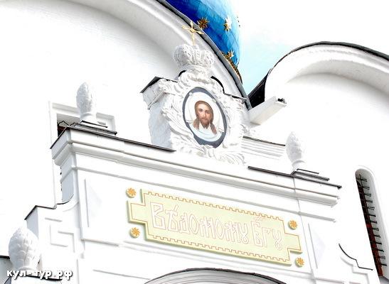 сергеев пасад церкви успенский собор