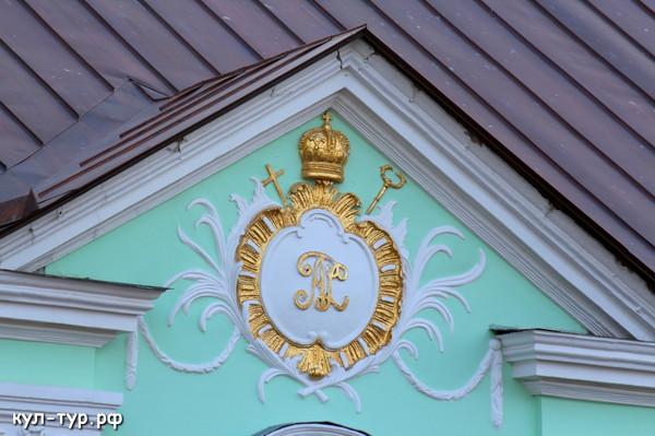 дом патриарха