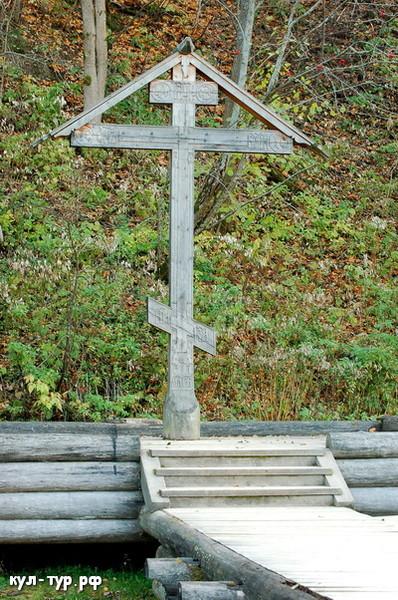 святые гремячие ключи