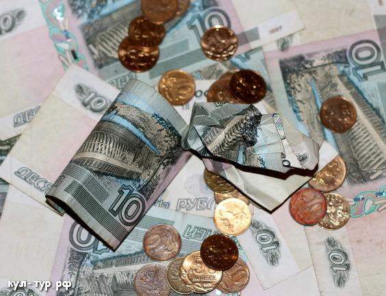деньги россии рубли копейки