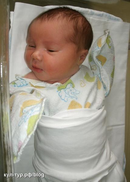 новорождённая дочка