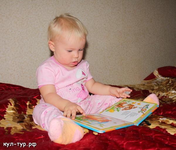 дочка читает книжки
