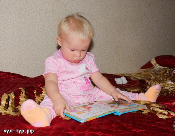 ребёнок учится читать