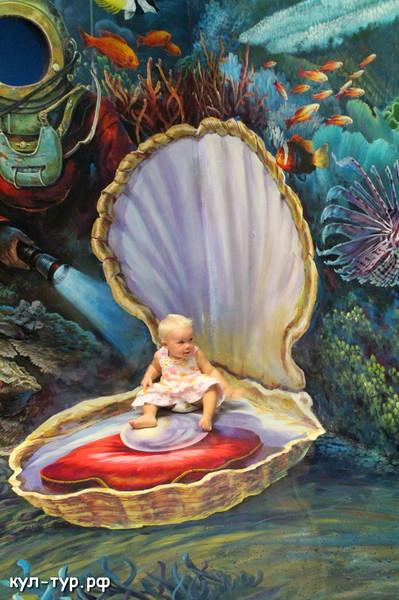 ребёнок ищет жемчуг