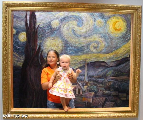 с ребёнком в музее