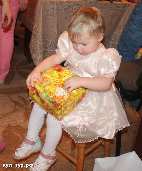 день рожденье дочки