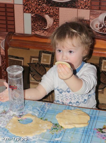 печенье от дочки