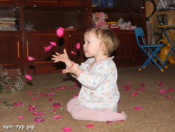 ребёнок цветочек