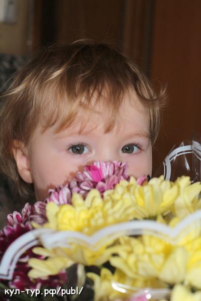 цветочки для дочки