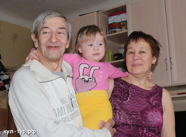 бабушка дедушка и внучка