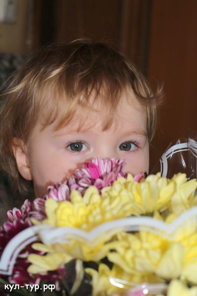 дочка цветочек