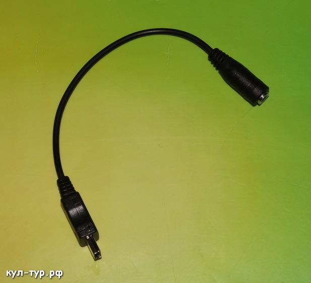 аудио переходник для ГоПро 3+