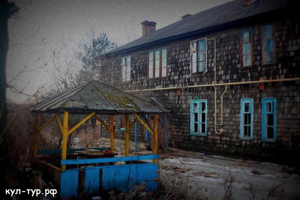 дом с приведениями