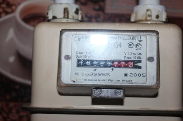 счётчик на газ