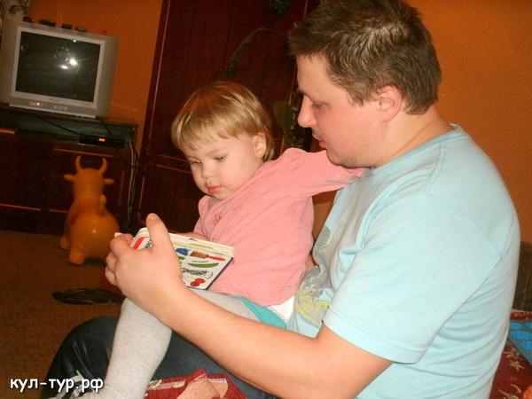 учим буквы с ребёном
