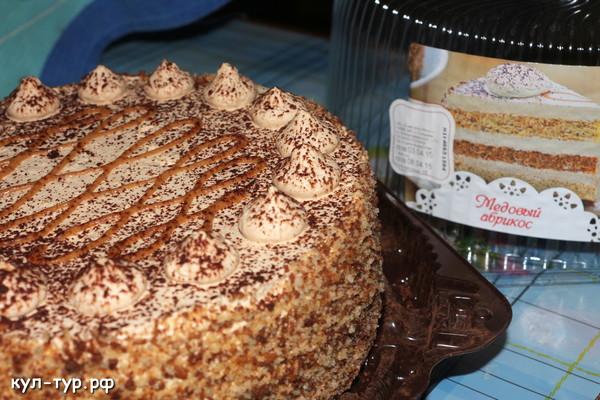 торт медовый абрикос