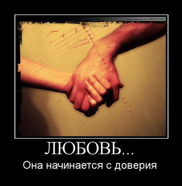 /мир любви и романтики: