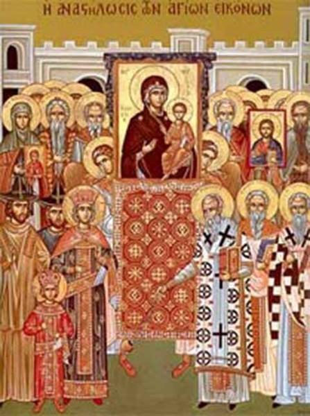 Знакомства православных за 50 1