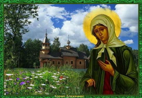 Русские матерные сказки читать i