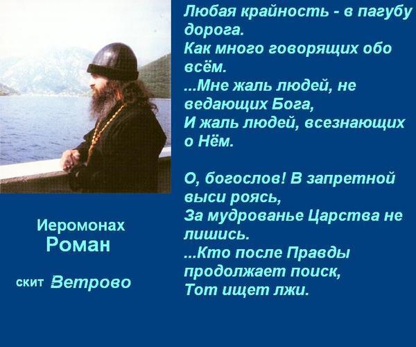 Стихи романа солнцева