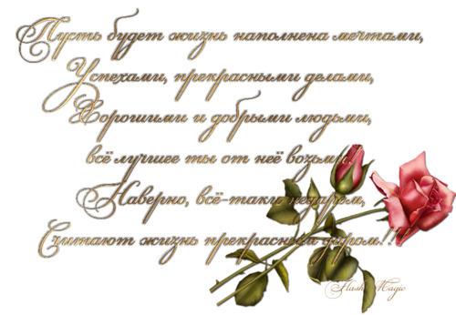 Поздравления с днем рождения с надписями