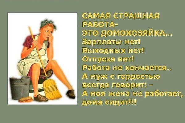 seks-simferopol-ishu-parnya-zhenshina