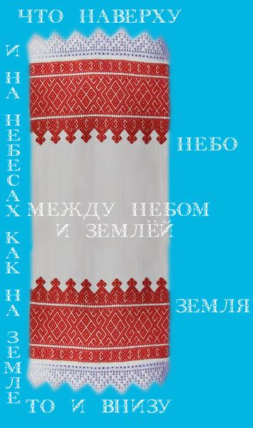 http://content.foto.my.mail.ru/mail/sobolev_shlest/_blogs/i-140.jpg