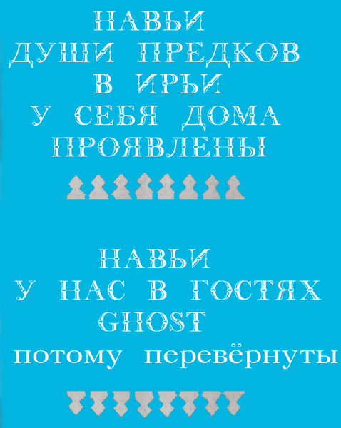 http://content.foto.my.mail.ru/mail/sobolev_shlest/_blogs/i-141.jpg