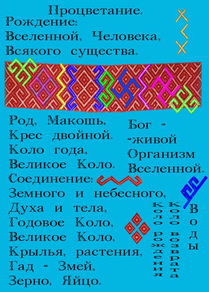 http://content.foto.my.mail.ru/mail/sobolev_shlest/_blogs/i-151.jpg