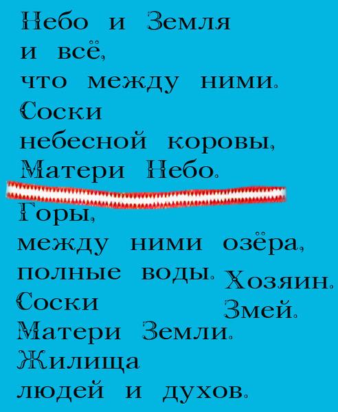 http://content.foto.my.mail.ru/mail/sobolev_shlest/_blogs/i-153.jpg