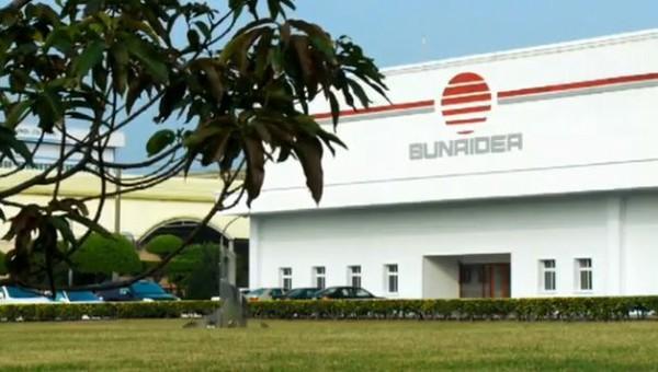 офис компании Санрайдер
