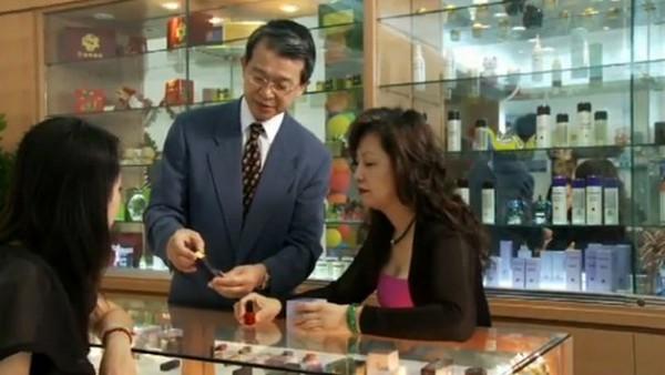 магазин Санрайдер (Sunrider) в Китае